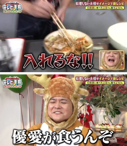 うどん ダイゴズキッチン